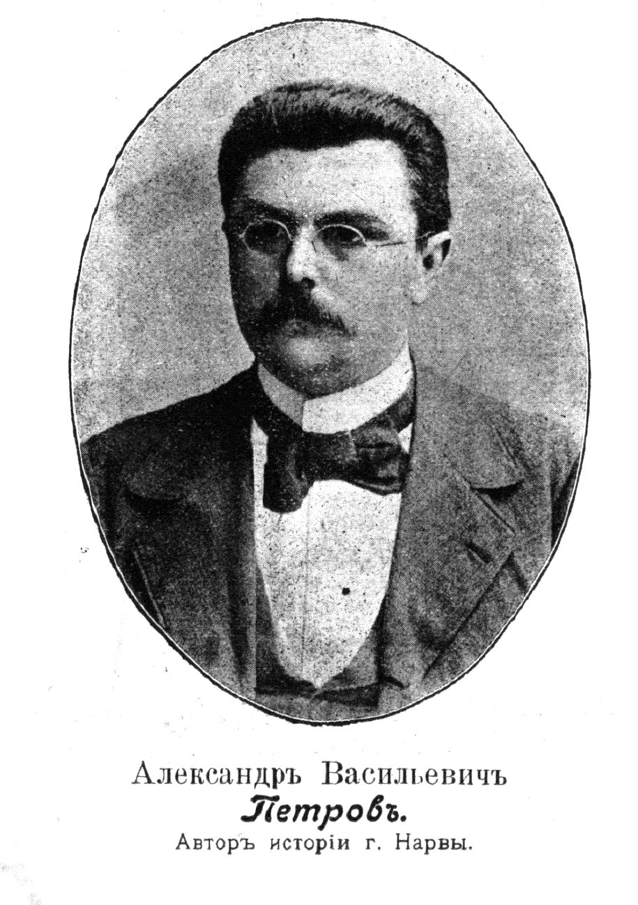Портрет А.В.Петрова. Нарвский листок. 1908.