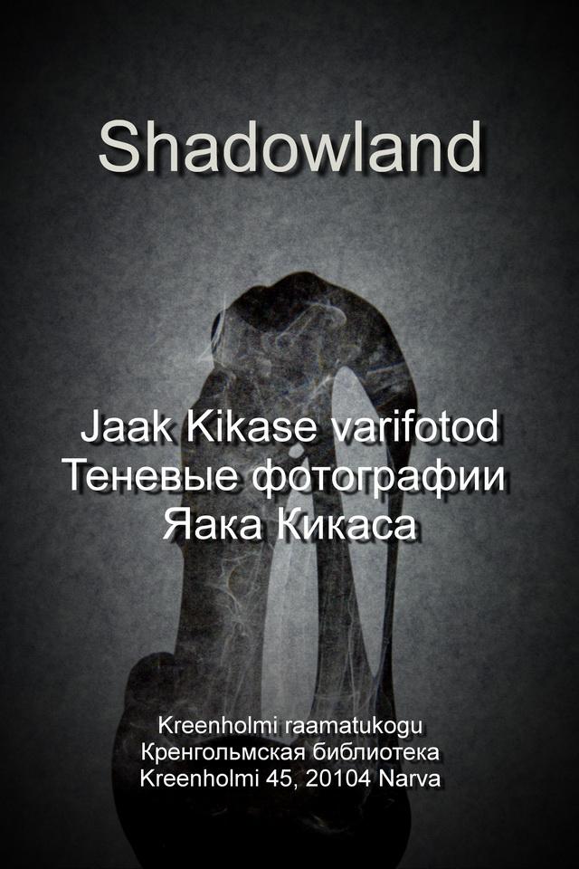 Теневые фотографии Яака Кикаса / Jaak Kikase varifotod