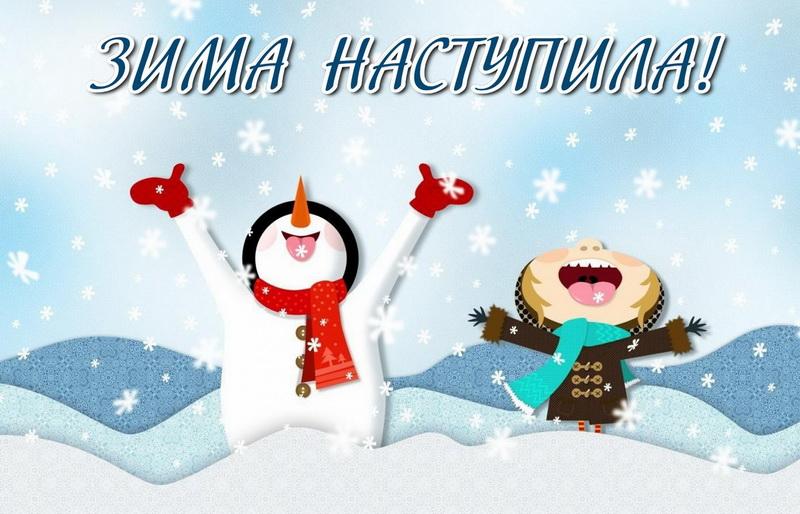 Зимние каникулы в Кренгольмской библиотеке