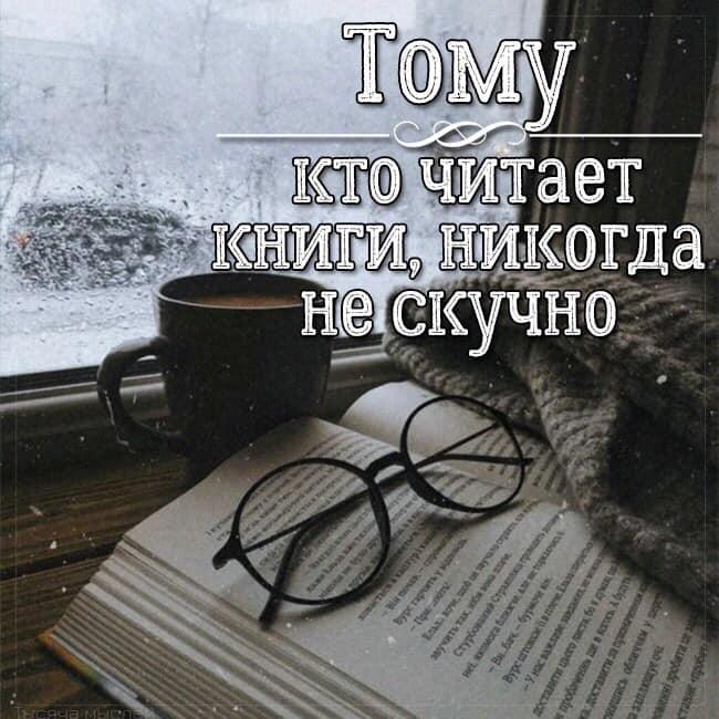 «Живой» обзор книжных новинок / Uudiskirjanduse ülevaade